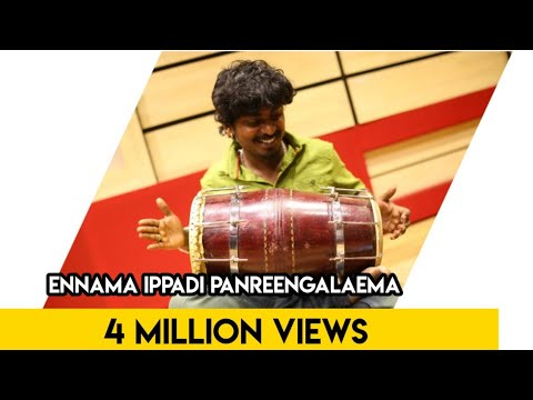 Gana Sudhakar New Year Song / Ennama Ippadi Panreengalaema...