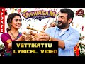 Vettikattu Song Details - Viswasam Second Single Song | Ajith Kumar, Nayanthara | D.Imman | Siva