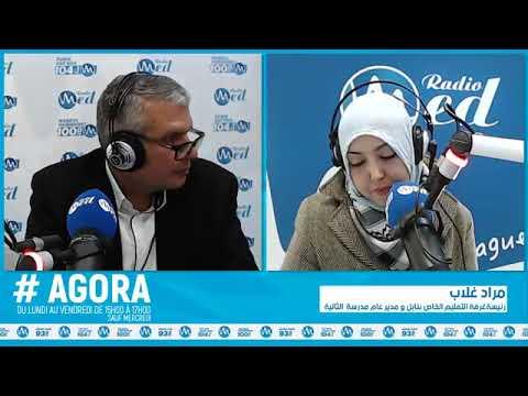 Radio Med Tunisie was live