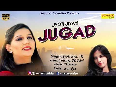 Jugad | जुगाड़ | New Haryanvi Song 2018 | Latest Sapna Song | Jyoti Jiya | Sapna Chaudhary | Maina
