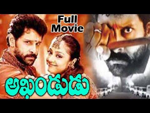 Akhandudu Telugu Full Length Movie | Vikram, Jyothika, Vadivelu, Saranya, Rekha | MTC