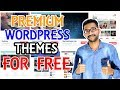 Top 9 Places to Download Free Wordpress Themes 2018-How to Download Free Responsive Wordpress Themes