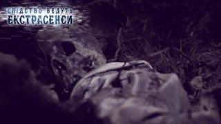 Труп девушки на свалке — Слідство ведуть екстрасенси. Сезон 6. Выпуск 10