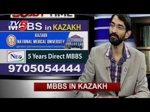 విద్యార్థులను తప్పుదోవ పట్టిస్తున్న సబ్ ఏజెంట్లు | MBBS in Kazakh | Study Time | TV5 News