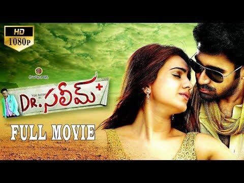Vijay Anthony Latest Telugu Full Movie -...
