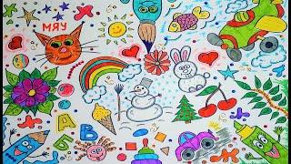 СПАНЧ БОБ раскраска для детей. Учим цвета.
