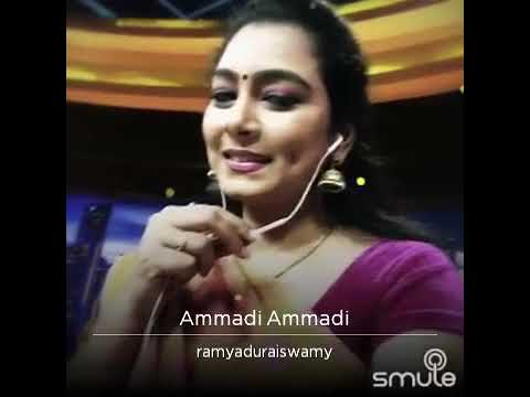 Ammadi ammadi - cover - Ramyaduraiswamy