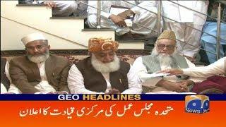 Geo Headlines - 04 PM - 20 March 2018