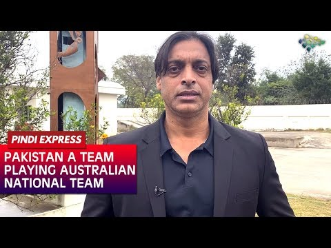 Pakistan Team Pretty Average Compared To Australia | PCB Responsible | PakvsAus | Shoaib Akhtar