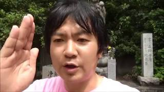 城山さんぽ #4 峰の薬師