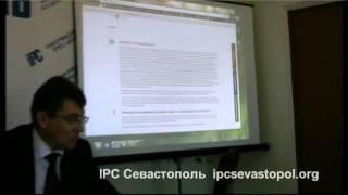 пресс-конференция движения ЧЕСТНО в Севастополе(, 2012-10-22T11:34:35.000Z)