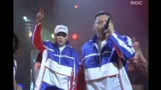 Uptown - Back to me, 업타운 - 다시 만나줘, MBC Top Music 19970524