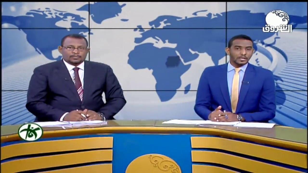 المنبر الاعلامي لاتحاد طلاب السودان - قرار جمع السلاح ...