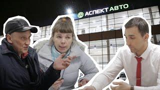 в автосалоне «АспектАвто» в Челябинске вынуждают клиентов покупать машины на 200 т.р. дороже  74.RU