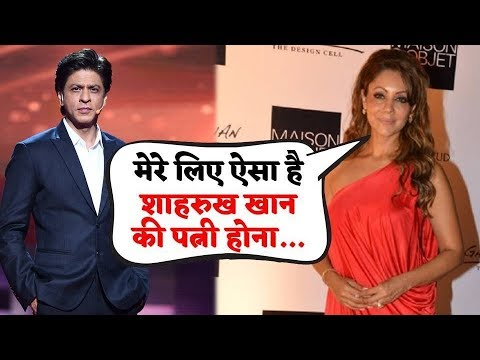 What is it being Shahrukh Khan's wife? Gauri Khan Talks About The Reality Of Their Relationship! Mp3