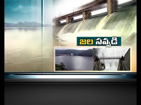 Water Levels Massively Increased   in Almost All Dams   Due to Incessant Rains   in Telugu States