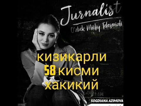 Журналист Сериали   58 қисм ЖУРНАЛИСТ УЗБЕК СЕРИАЛИ 58 СЕРИЯ # JURNALIST O'ZBEK SERIALI 58 QISM UZBE