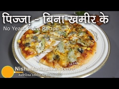 How To Make Pizza Without Yeast - Easy No Yeast Pizza Recipe