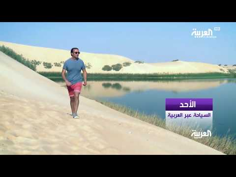 Promo –  East Saudi Arabia  – Travel Show