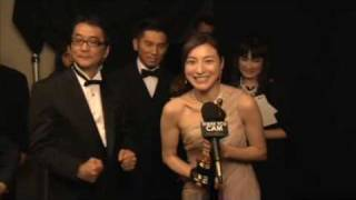 広末涼子 Ryoko Hirosue- The Oscars 81st Annual Academy Awards The Best Foreign Film - Departures