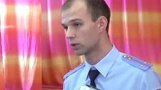 В  Богучанской Средней школе №1 состоялся очередной урок Полицейского класса.