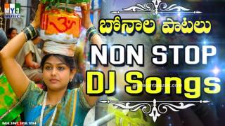 NON STOP DJ BONALA JATARA SONGS | TELANGANA DJ FOLK SONGS