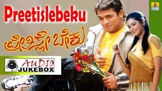 preetislebeku-i-audio-jukebox-i-vijay-raghavendra-chaya-singh-i-jhankar-music