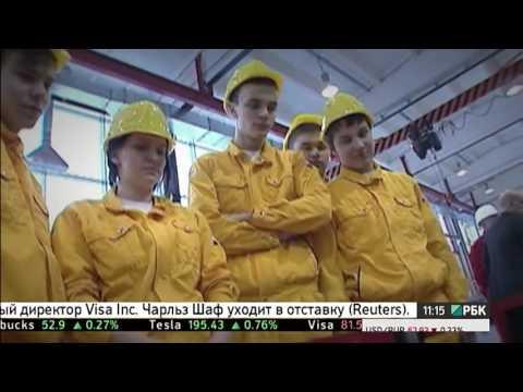 Белая металлургия 2.  Подготовка кадров. Будущее белой металлургии. Сделано в России РБК.