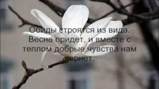 Krec - Весна (при участии Maestro A-Sid)