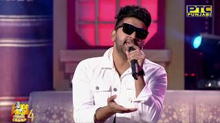 guru-randhawa-yaar-mod-do-live-performance-grand-finale-voice-of-punjab-chhota-champ-4