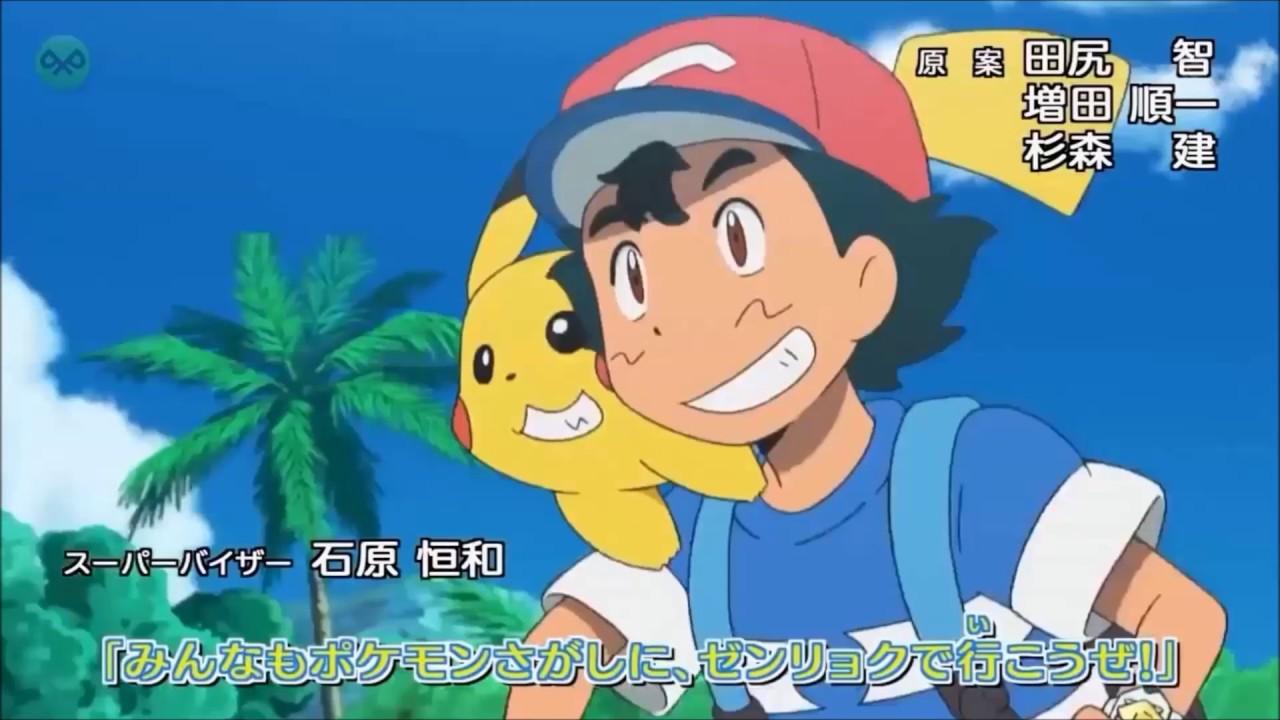 Il Nuovo Stile Di Disegno Di Pokémon Sole E Luna Fa Schifo Cosa Ne
