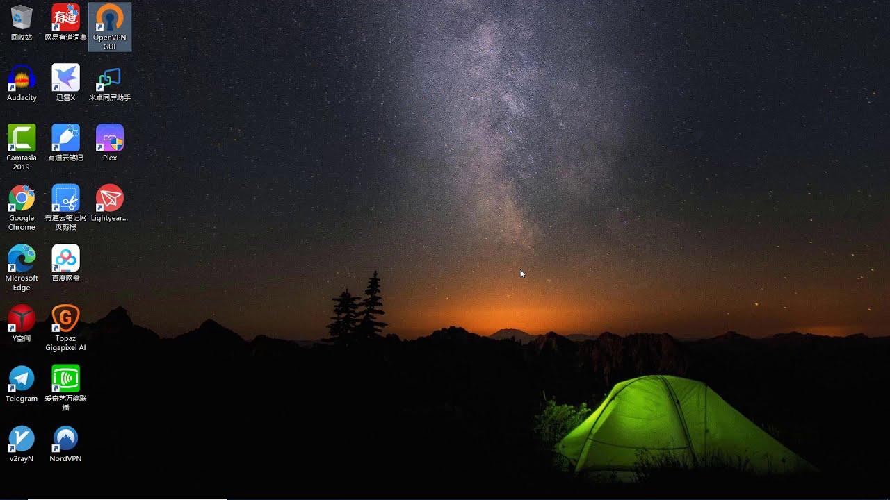 老牌VPN,nordvpn无法连接之全面解决方案,彻底解决nordvpn在中国大陆无法连接的问题