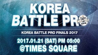 Artistreet vs. Soul Burnz(w) - Finał Korea Battle Pro 2017