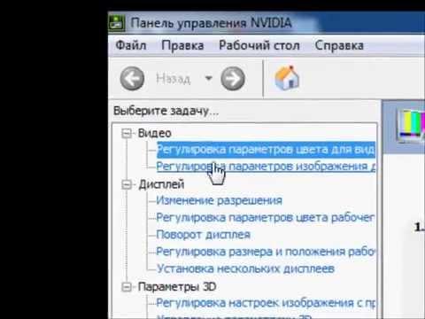 Как сделать чтобы окно не открывалось на весь экран 21