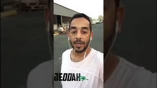 موقع تجار جملة الجملة في المواد الغدائية بمدينة جدة