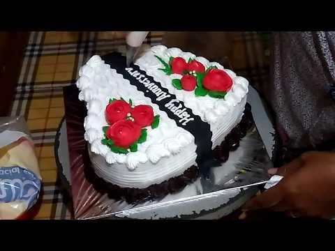 Foto Kue Ultah Pernikahan 01 Kue Ultah Pusat