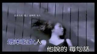 Hu Yang Lin- Xiang Shui You Du (Perfume is Poisonous)