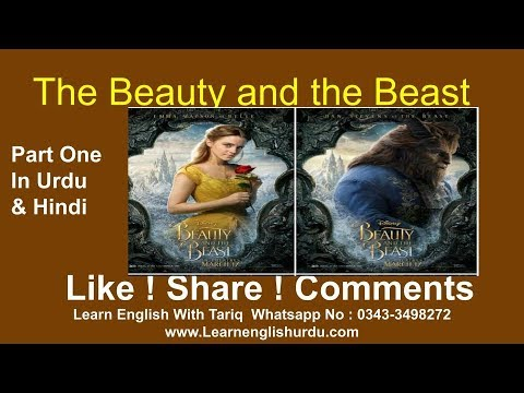 Learn English Through Story ~ The Beauty & The Beast In Urdu & Hindi Part 01