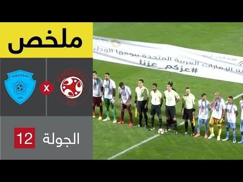 فيديو : الباطن يفوز على الفيصلي بهدف نظيف  في الجولة 12 من الدوري السعودي للمحترفين