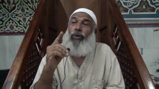 Download Sheikh Aminudin Mohamad- A morte