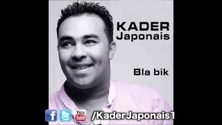 Download Kader Japonais - Ngoul nass sayer nsitha [BLA BIK] Mp3 and Videos