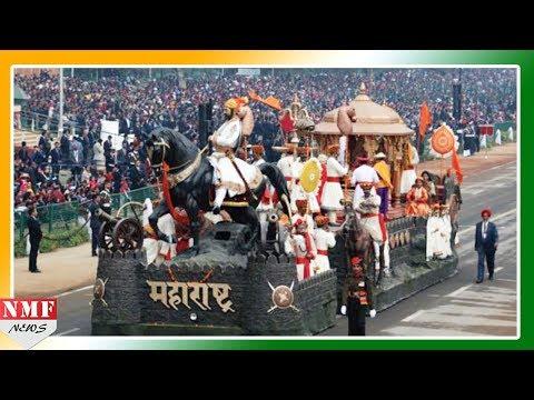 R-Day Parade: 69वें गणतंत्र दिवस के मौके पर Rajpath पर Maharashtra की झांकी में दिखे Shiva Ji