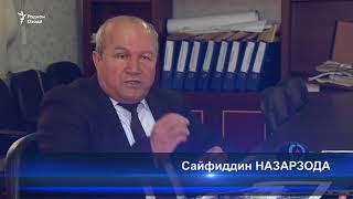 Сайфиддин Назарзода мегӯяд, ходимони агентии мубориза бо фасод ӯро бадном кардаанд