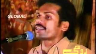 Masi Koun Akhsaan, Masat Tang Karenda Ay, Asif Shahzada   Saraiki Tube