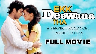 Ekk Deewana Tha Full Movie - Hindi Movies - Subscribe us for Latest Hindi movies 2015 thumbnail