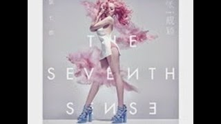 Jane Zhang The Seventh Sense Full Album Download