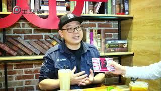 舌尖上的上海專訪_烤大爺