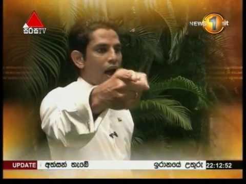 News 1st Sinhala Prime Time, Friday, 25 November 2016, 10PM (25-11-2016)