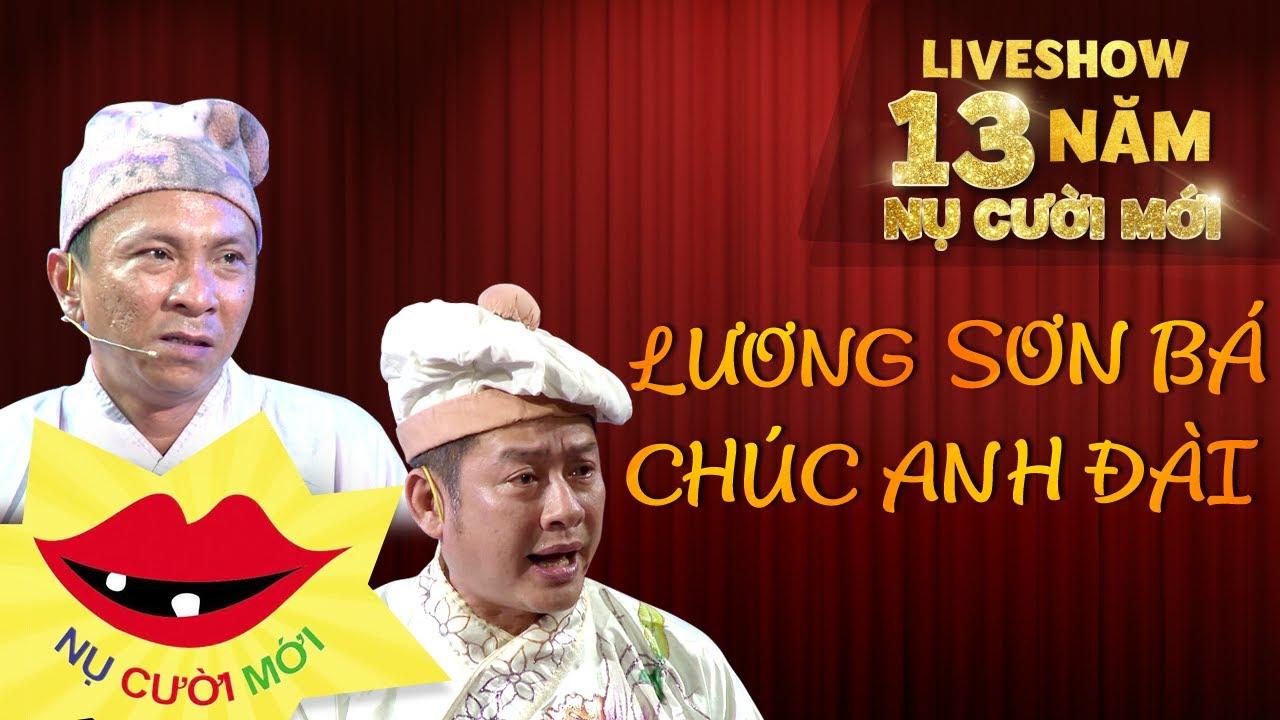 Hài Lương Sơn Bá Chúc Anh Đài - Tấn Beo, Dũng Nhí | Liveshow 13 Năm Nụ Cười Mới