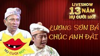 Hài Lương Sơn Bá Chúc Anh Đài - Tấn Beo, Dũng Nhí| Liveshow 13 Năm Nụ Cười Mới
